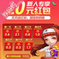 麦游斗地主:新用户免费领取1元微信红包