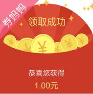 今日海沧每天送8000个红包