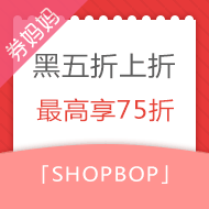 Shopbop丨East Dane 黑五大促