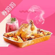 活动:饿了么甄选大牌天天抢5折