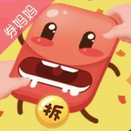【新年紅包】春節紅包活動匯總篇
