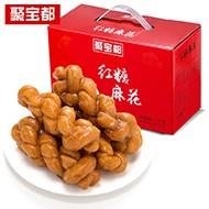 聚宝都100条红糖麻花零食礼盒装