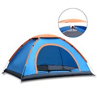 奴盾全自动户外帐篷