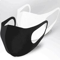 鹿晗同款 pm2.5防尘口罩 3个装