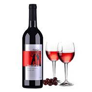 0元领价值268元澳洲红葡萄酒750ml