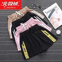 阿迪同款显瘦高腰韩版运动短裤