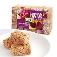 松软特产紫薯沙琪玛1000g