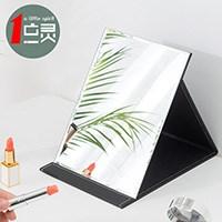 折叠台式便携大梳妆镜
