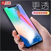 锐舞iphonex苹果X钢化膜