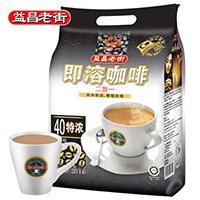 益昌老街速溶咖啡三合一40包