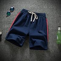 男士亚麻短裤或棉麻T恤