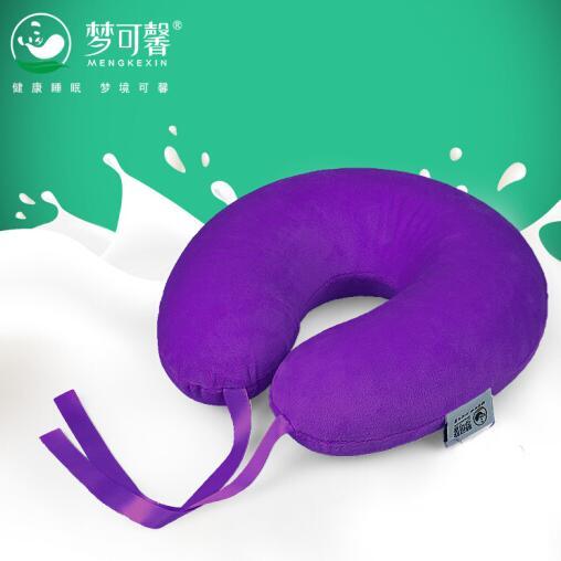 泰国进口天然U型乳胶颈枕