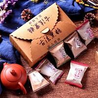 【拍三件】云南古法黑糖礼盒