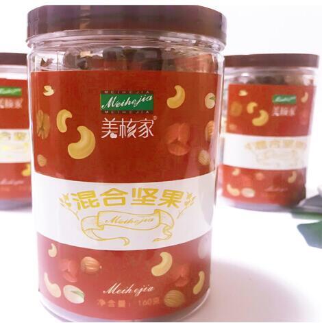 12种混合坚果 160g*2罐