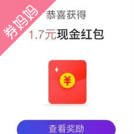 欢乐谷抽1-888元微信红包