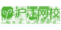 沪江网100元折上折学习卡