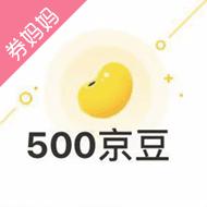 京东拼购全民攒京豆