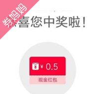 华为读语音瓜分2万红包 可中0.5元