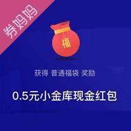 京东拆福袋瓜分100万现金