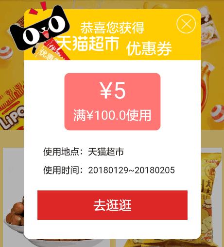 QQ截图20180129140452.png