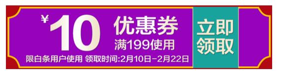 QQ截图20180214114326.png