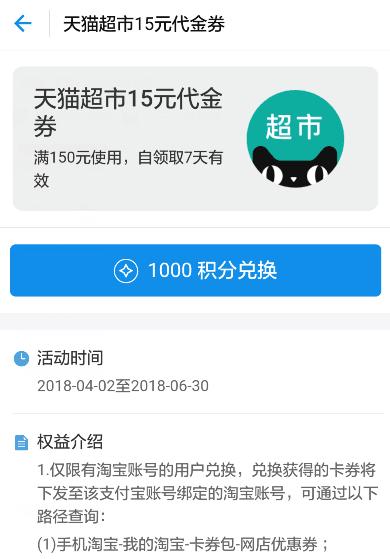 QQ截图20180408153610.png