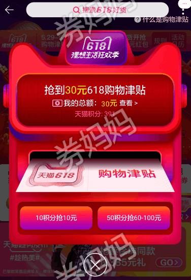 QQ截图20180529084122.png