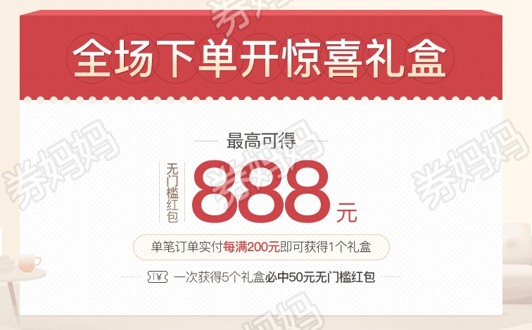 QQ截图20180615084446.png
