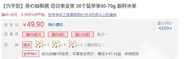 QQ浏览器截图20181002165440.png