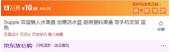 QQ浏览器截图20181007144056.png