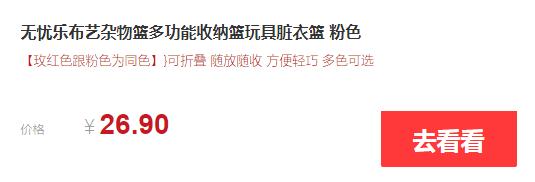QQ浏览器截图20181007145838.png