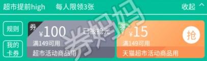 QQ截图20181023120221.png