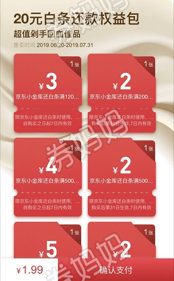 <a href=https://www.weixinqung.com/ target=_blank class=infotextkey>微信</a>截图_20190629092020.png