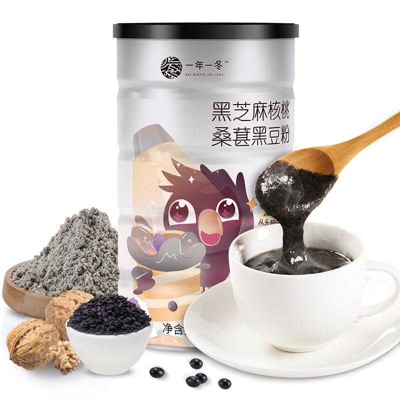 黑芝麻核桃粉五谷杂粮600g罐装