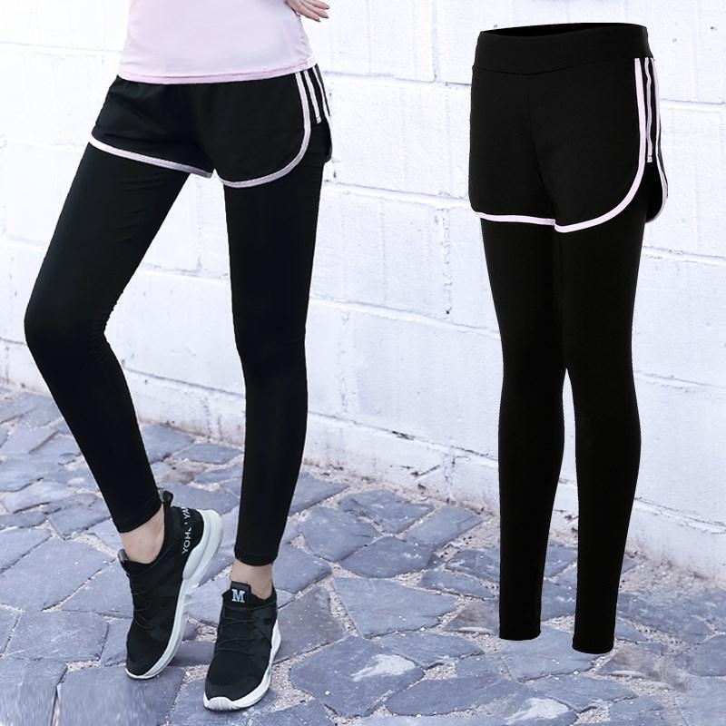 高腰显瘦假两件速干瑜伽裤