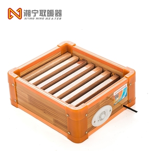 湘宁实木取暖器