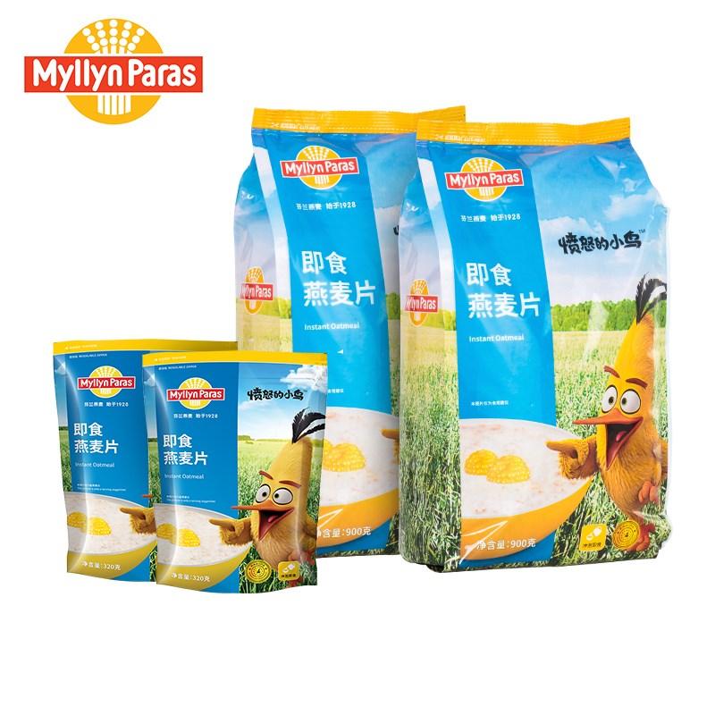 芬兰原装进口燕麦片900gx2包