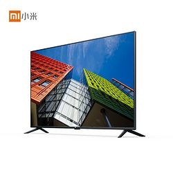 双11:小米4A 58英寸 液晶电视