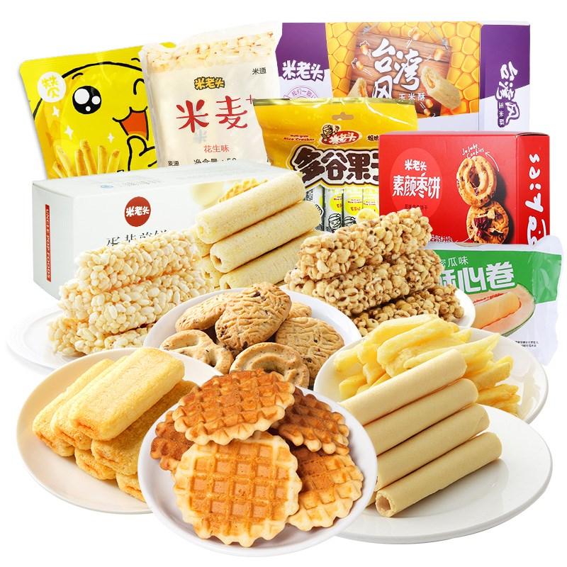 米老头饼干零食组合690g
