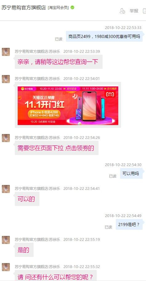 MI 小米 小米8 智能手机 6GB+64GB