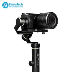 1日0点: Fy G6 Plus手持相机稳定器