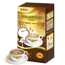 马来大马老街 即溶白咖啡 兔斯基版40g*5