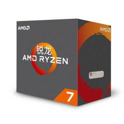 AMD Ryzen 锐龙 7 1800X处理器