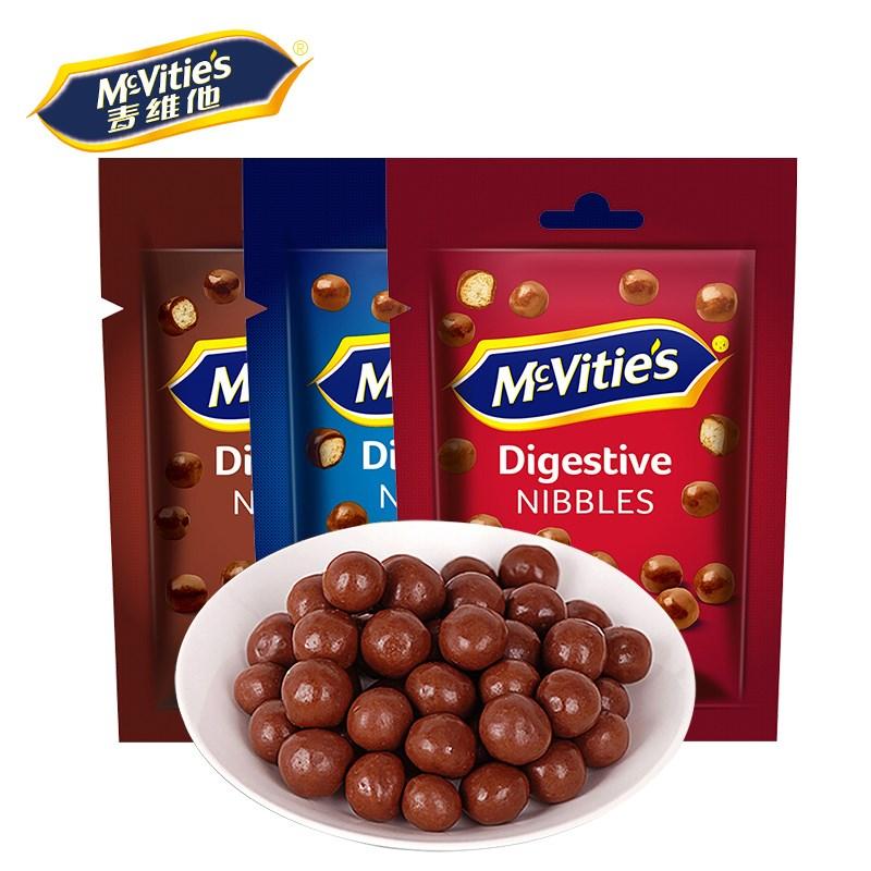 【英国进口】麦维他麦丽素巧克力豆3包