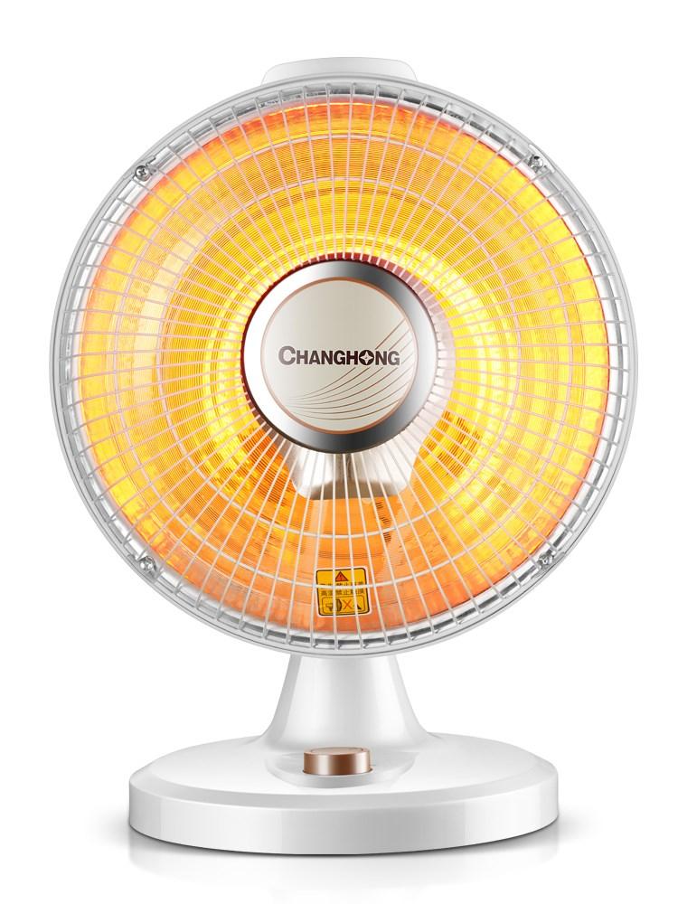 【长虹】取暖器小太阳电暖器