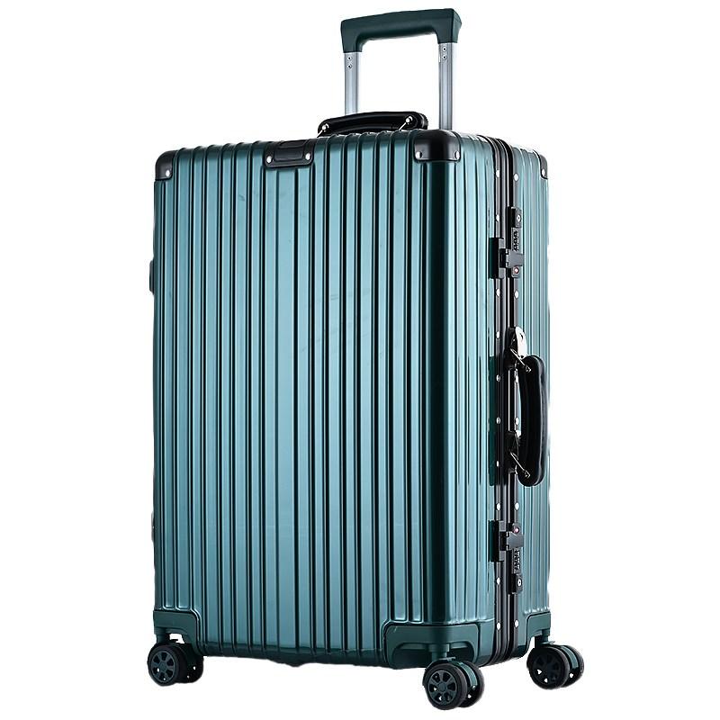 【游乐者】拉杆铝框万向轮旅行箱