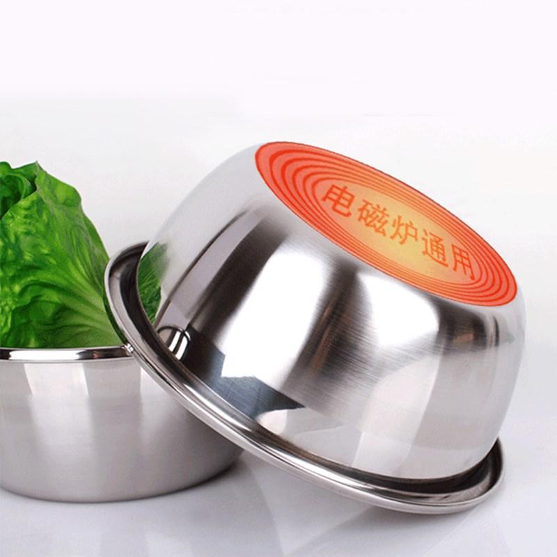 家用厨房推特不锈钢盆
