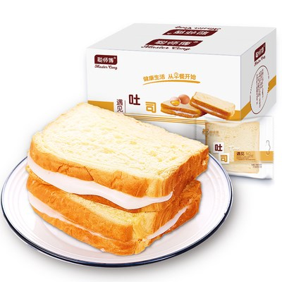 黄油夹心切片吐司420g
