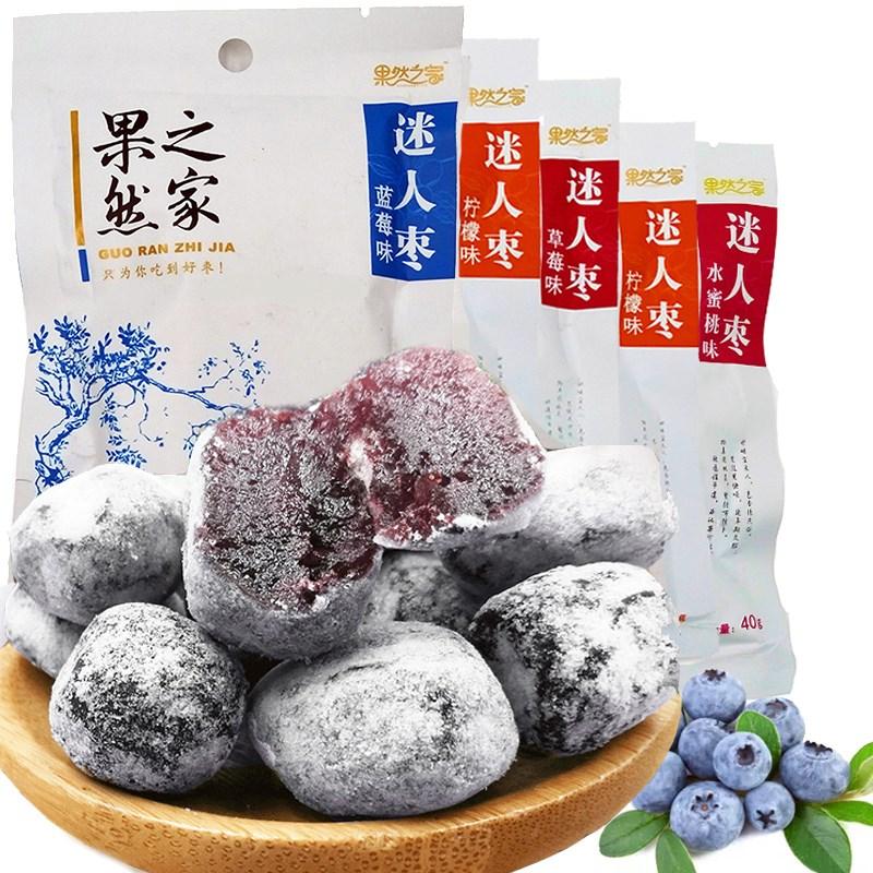 【拍两件】小资水果味蜜枣12包