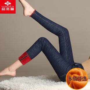 俞兆林高腰加绒牛仔裤